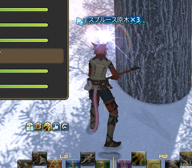 ss_ffxiv_20150122_125728.png