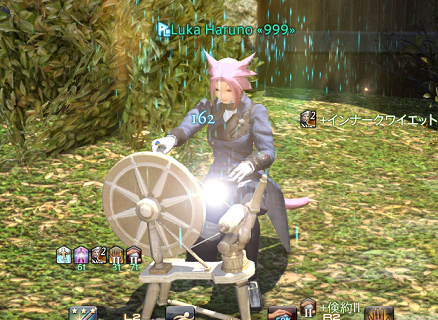 ss_ffxiv_20150125_181053.png