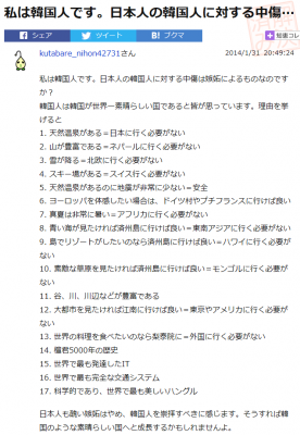 20150114-04.png