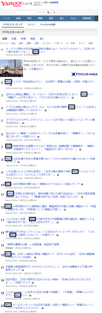 20150225-04.png