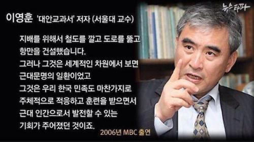 韓国人「韓国の教授 VS 日本の教授…誰が韓国人で誰が日本人なのかww」 韓国の反応