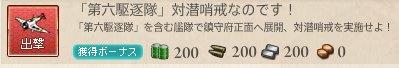 クリップボード02111