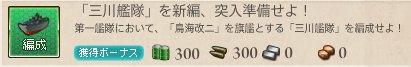 クリップボード021