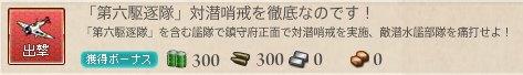 クリップボード043