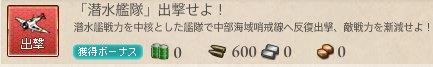 b_20150127162157de7.jpg