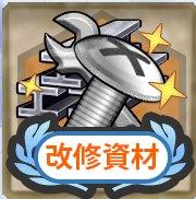 sizai2.jpg
