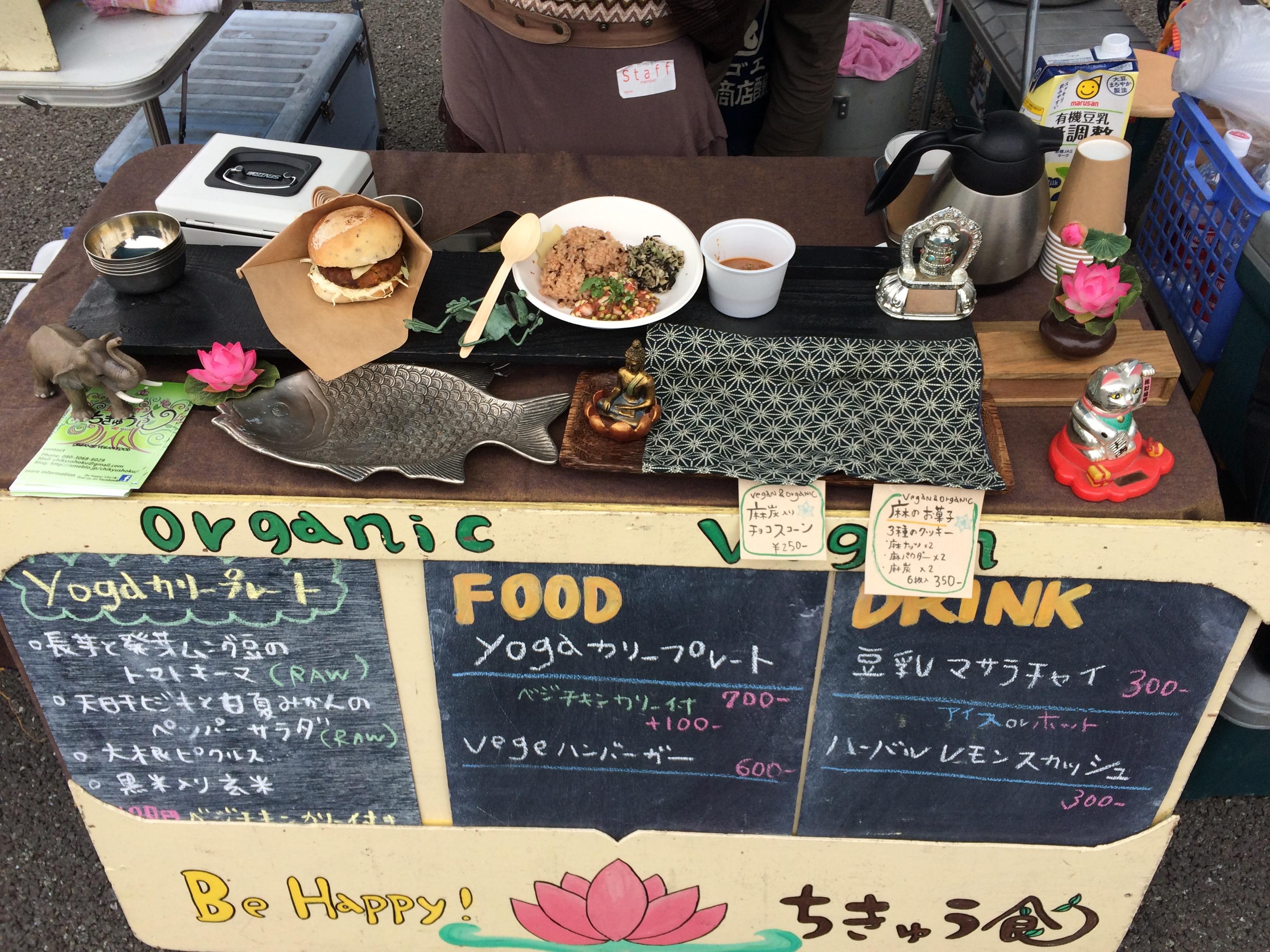 Osakaローベジ祭り2015summerちきゅう食出店ブース
