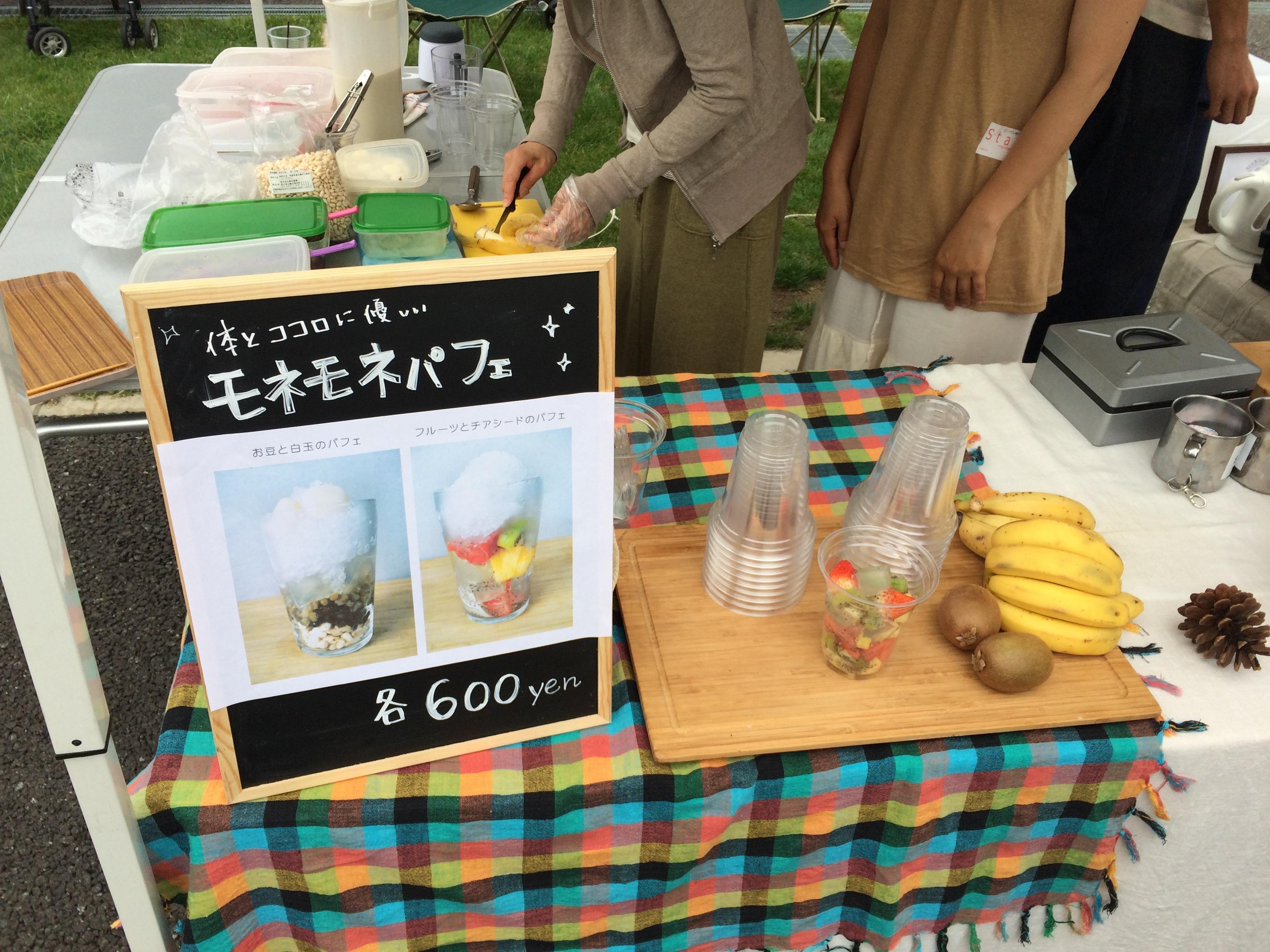 Osakaローベジ祭り2015summerモネモネカフェ出店ブース