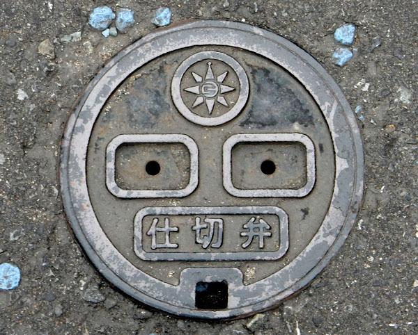 150429日光仮面