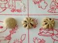 黒糖あんパン ハート型・お花型 手順3