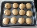 黒糖ベーグル(丸型)手順2