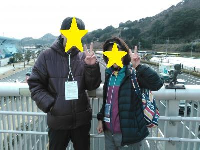 KIMG0434_convert_20150211135510.jpg