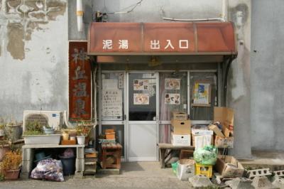 kamioka01_convert_20150226191010.jpg