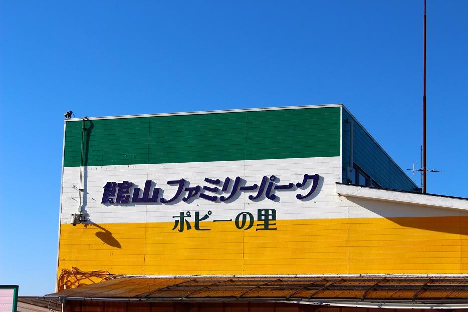 20141227-06.jpg