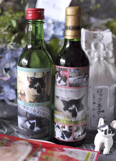 150621_maritei_wine.jpg