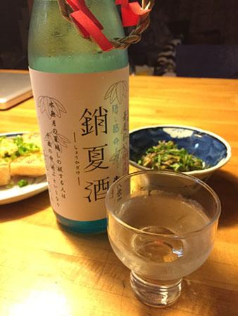 150630_nagosi_shokazake.jpg