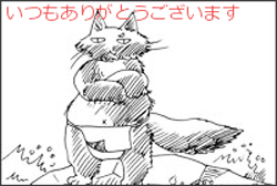 aki_b_farm140730.png