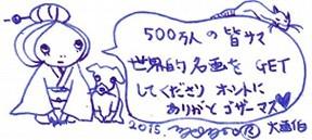 yonjo_.jpg