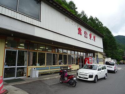 20150608-2.jpg