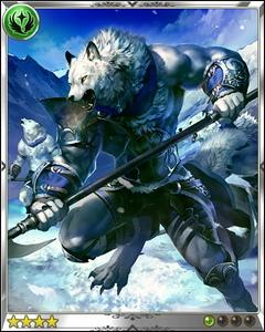 神擊のラウルフ (3)