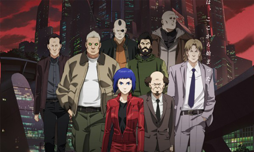 10-ghost in the shell