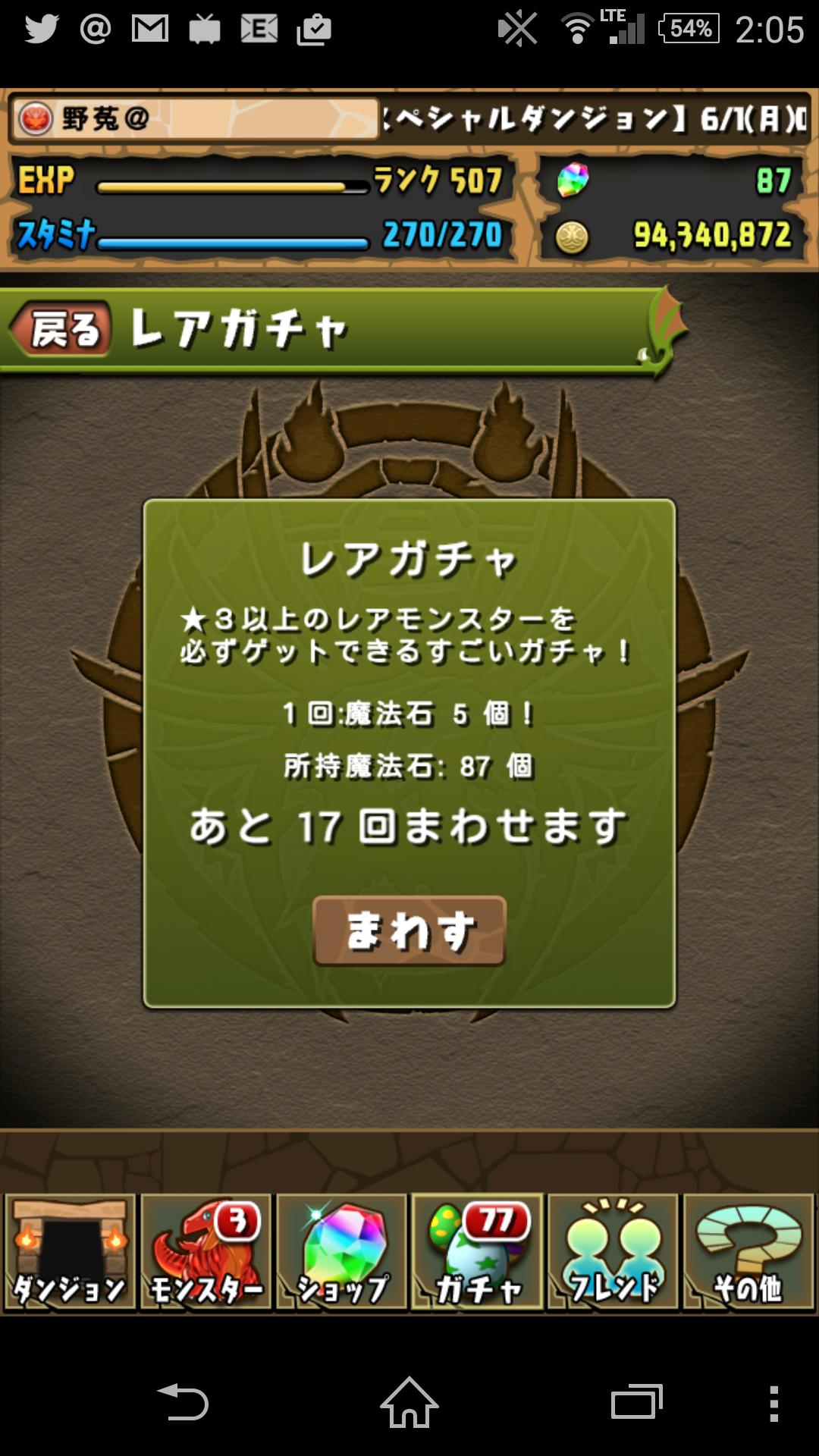 Screenshot_2015-06-14-02-05-28.png