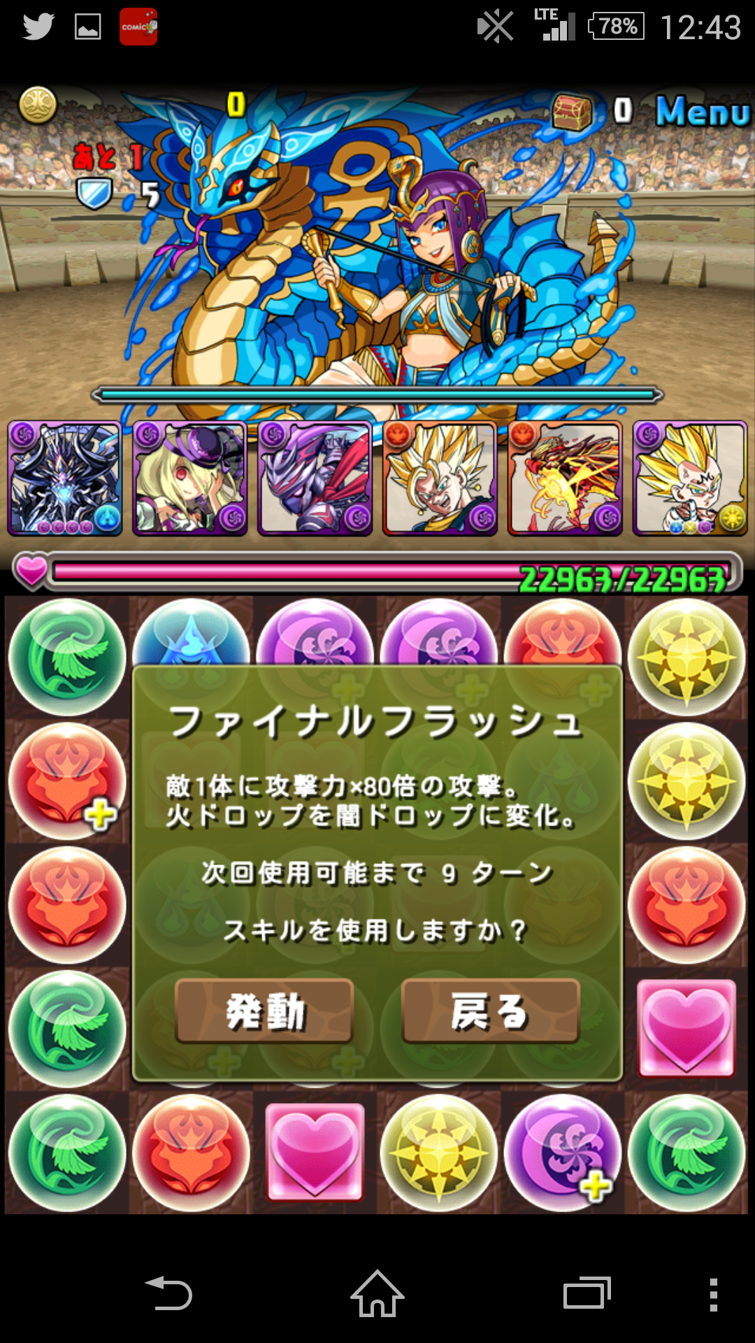 Screenshot_2015-06-19-12-43-22.png