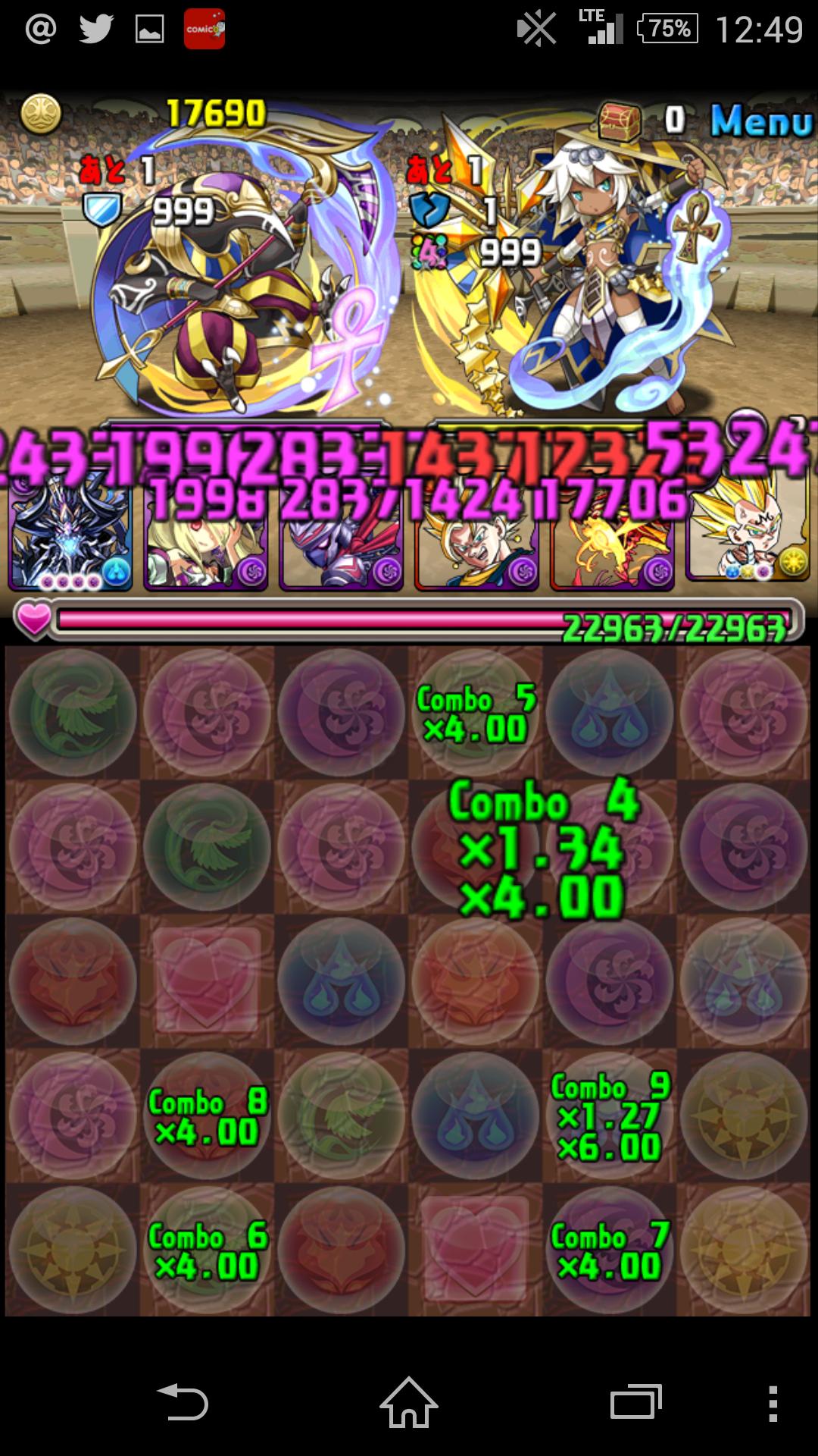 Screenshot_2015-06-19-12-49-03.png