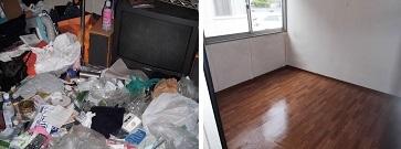 ごみ屋敷居間掃除