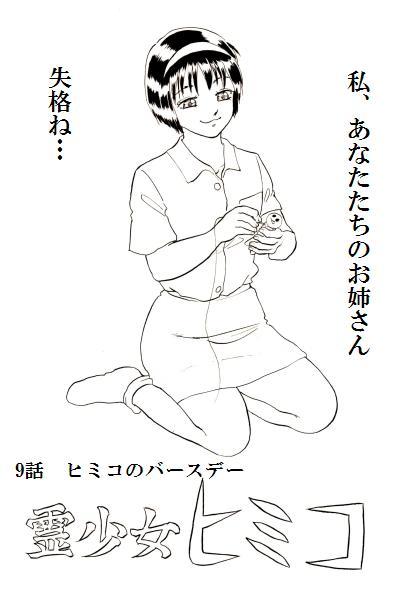 09p1.jpg