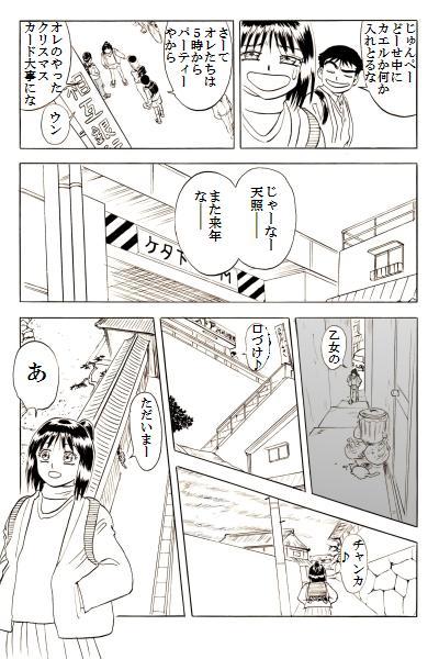 09p3.jpg