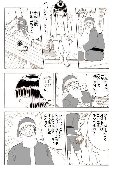 09p6.jpg