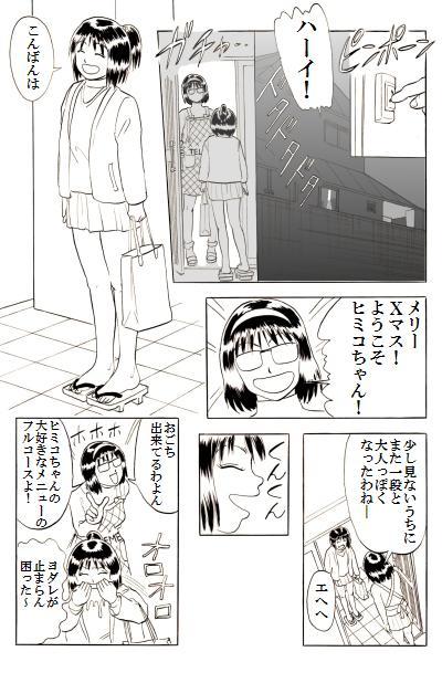 09p9.jpg