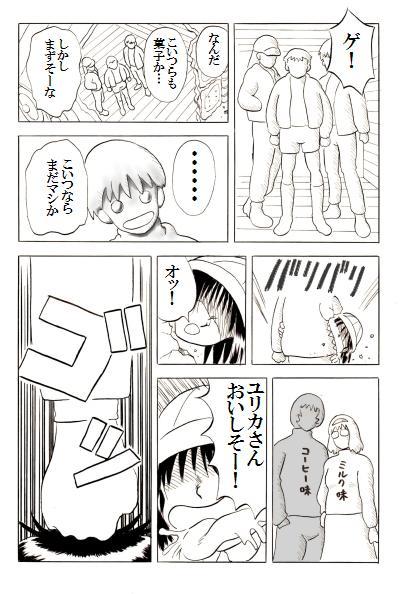 10p5.jpg