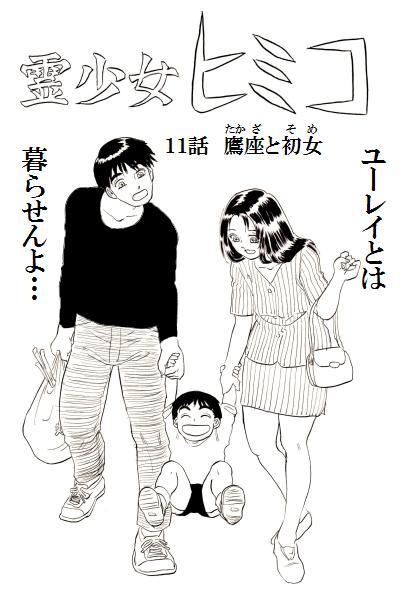 11p1.jpg