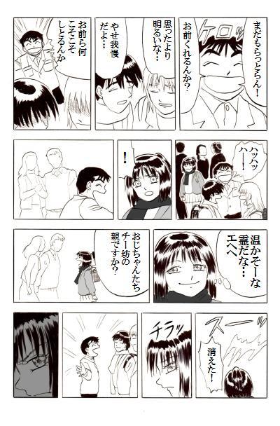 11p15.jpg