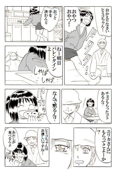 11p5.jpg