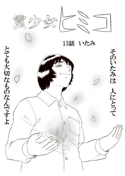 13p1.jpg