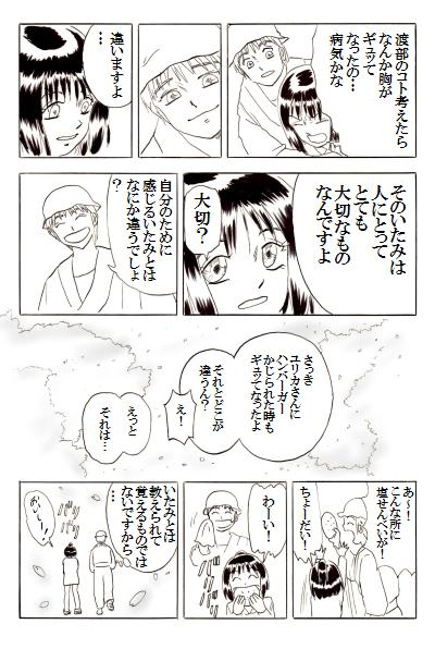13p19.jpg