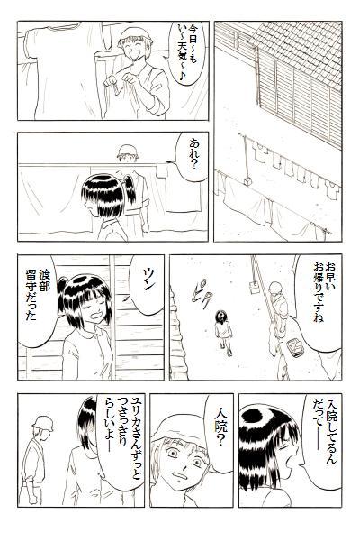 13p3.jpg