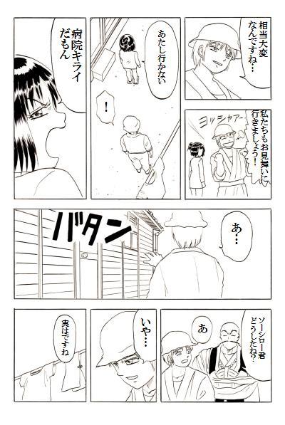 13p4.jpg