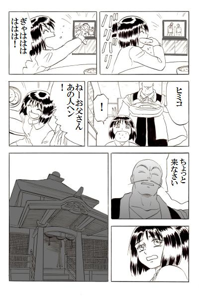 13p5.jpg
