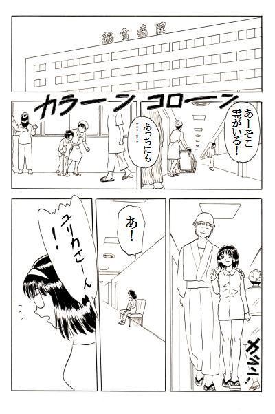 13p8.jpg