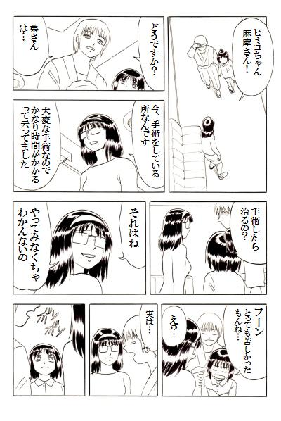 13p9.jpg