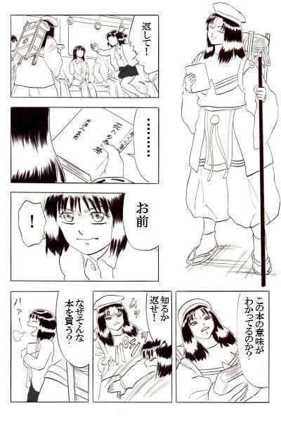 14p6.jpg