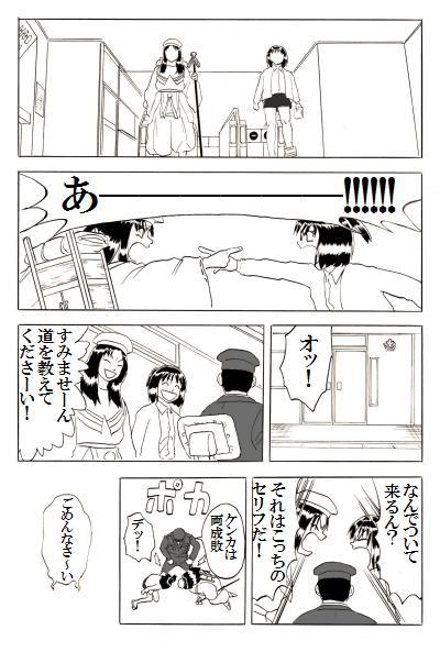 14p8.jpg