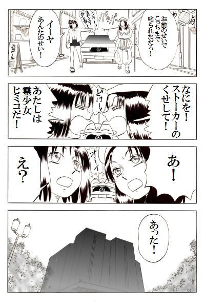 14p9.jpg