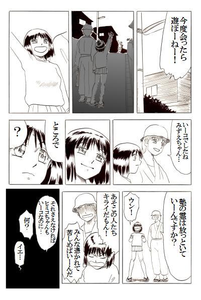 15p18.jpg