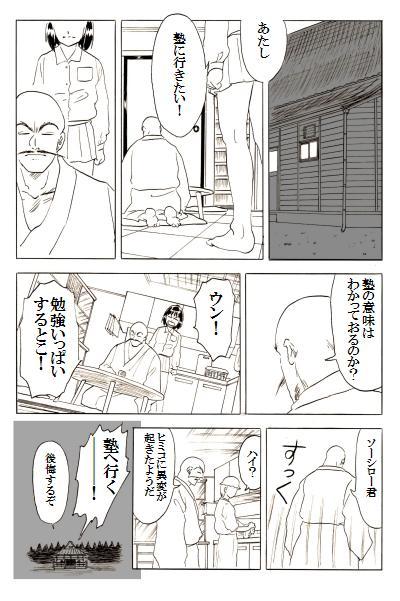 15p5.jpg