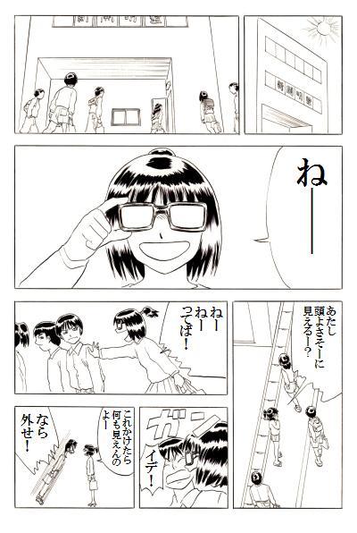 15p9.jpg
